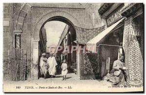 Old Postcard Tunis door and Souk Bey