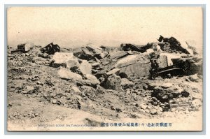 1904 Russo Japanese War Disastrous Scene On Tungkikwanshan Port Arthur China