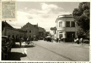 brazil, BOA VISTA, Street Scene, Boavista Seguros, Cars Bike (1950s) RPPC