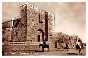 Syria Damas - Fenetre de St. Paul, horses, chevaux, St. Paulus window vera foto