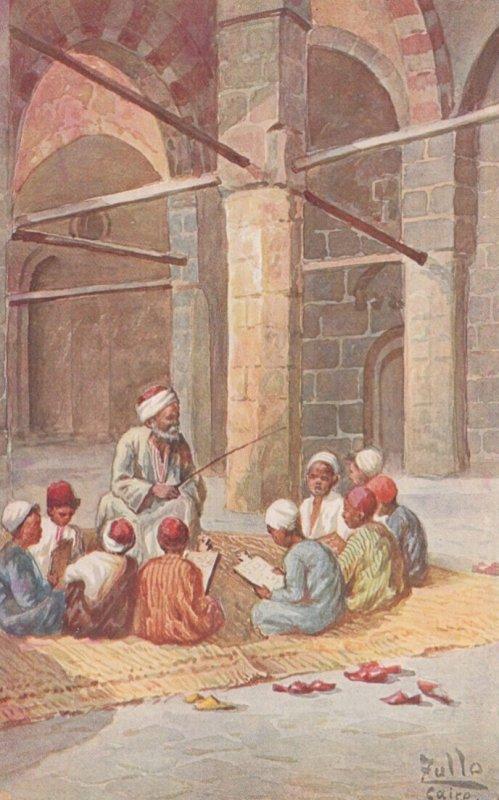 School , EGYPT , 00-10s