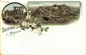 greece, ATHENS ATHENES, Erechtheum, Acropolis (1899) Postcard
