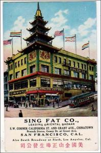 Sing Fat Co. San Francisco CA