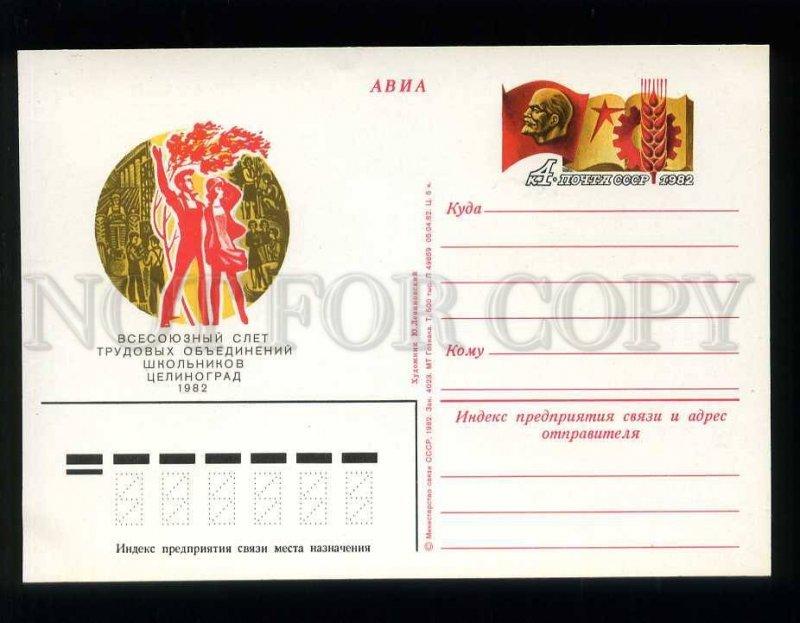210942 RUSSIA meeting labor unions students Tselinograd 1982 Levinovskiy