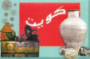 Kuwait multi view traditional rocks painting  Postcard