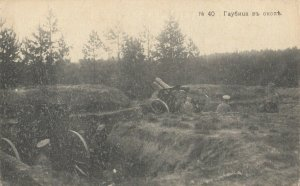 RUSSIA , 1914 - 18 ' Artillery Troops in Trench
