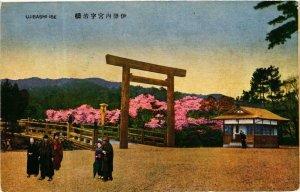 CPA AK Ujibashi shrine JAPAN (671671)