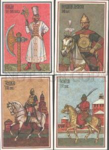 103217 Russian BAGATYRS UNIFORM HORSEMAN collection 32 cards
