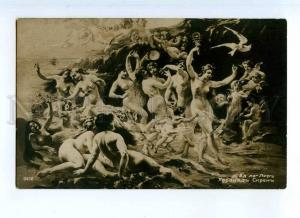 245299 Nude MERMAIDS Nymph by LALYRE La Lyre Vintage Russia PC