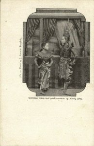 siam thailand, Native Siamese theatrical Performance Young Girls (1899) Postcard