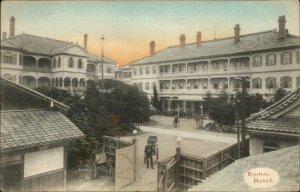 Kyoto Japan Hotel USED 1917 Postcard
