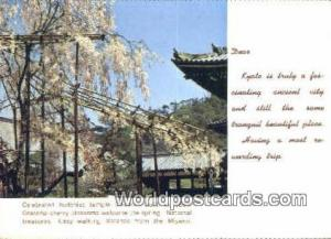 Japan Celebrated Buddhist Temple Chion-in Celebrated Buddhist Temple Chion-in