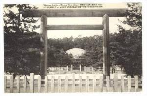Momoyama Sepukcher of Emperor Meiji, Fushimi, Japan, 20-40s