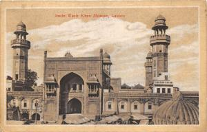 br104245 insite wazir khan mosque lahore pakistan