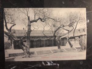 Mint Qiqihar Manchuria China RUSSIA RPPC Postcard Main Mosque
