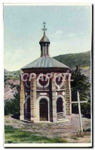 Old Postcard Our Lady of Laus Hautes Alpes Precious Blood Chapel