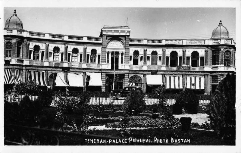Teheran Iran Palace Pehlevi Exterior Real Photo Antique Postcard K22579