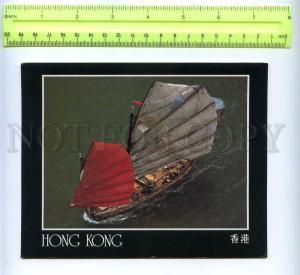 207422 HONG KONG Mainland Chinese Junk Old poster card