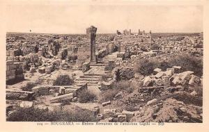 Tunisia Bougrara, Ruines Romaines de l'Ancienne Gigthi Ruins