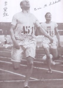 Eric Liddell GB Olympic Athletics Postcard Only 25 Published & Certified