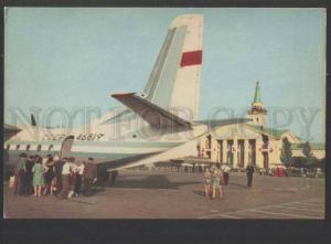 118910 USSR Ukraine AIRPORT old postcard