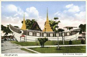 siam thailand, BANGKOK, Wat Yanawa (1930s) Postcard