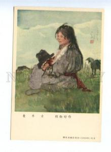 142825 China Tibet types COLORFUL 1955 year postcard