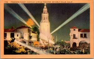 California CA Los Angeles Beverly Hills Carthay Circle Theater Premiere Night PC