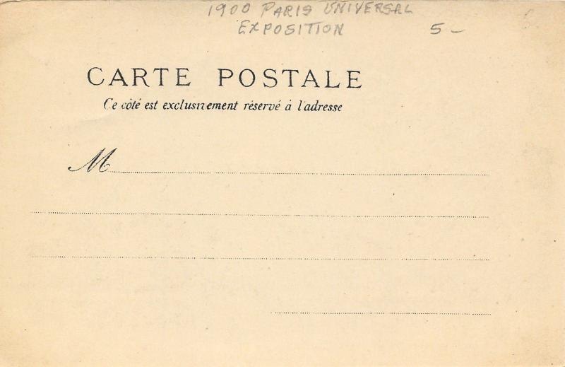 Paris France~Exposition Universelle 1900~L'Avenue Nicolas II~Pont Alexandre