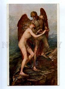 215323 NUDE Winged ANGEL Amur & NYMPH by WATTS vintage LAPINA