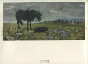 434372 Mongolia Tsogzol If Only master would come HORSE old poster-image on mat