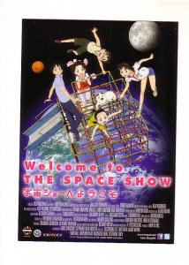 Welcome to The Space Show A Japanese Anime Science Fiction Film, Scene 1 from...
