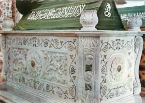 Middle East Syria Damas Damascus Saladin Tomb