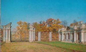 Tower Of Pushkin Catherine Palace Main Gates Leningrad Postcard