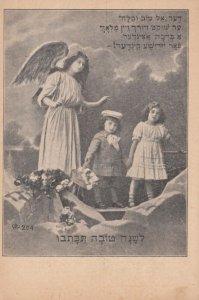 JEWISH life , 1910-20s ; by Z. RIEZNIK ; #14