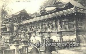 Japan Un Temple Kobe Un Temple Kobe