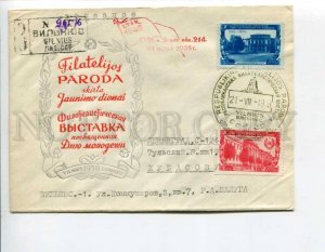 294594 Lithuania 1958 Vilnius exhibition dedicated Youth 1950 stamps 10 republic
