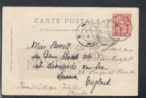 Genealogy Postcard - Boxall / Lucas - 4 Dane Rd, St Leonards On Sea   RF5603