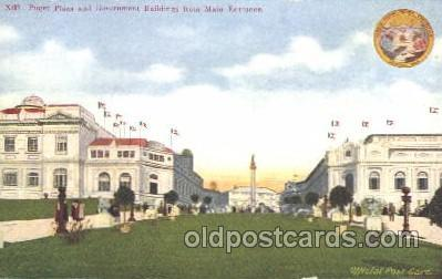 Puget Plaza and Government Buildings 1909 Alaska - Yukon Pacific Exposition S...