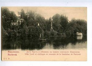 225410 RUSSIA PAVLOVSK Cottage trugobelisk DE #21 early old