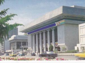Seoul Sejong Cultural Center , Korea, 50-70s