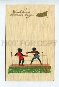 427208 Sport BOXING Vintage silhouette colorful PC