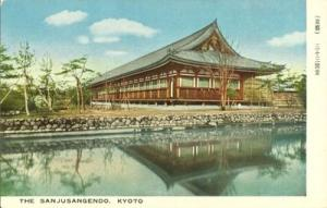 Japan, The Sanjusangendo, Kyoto, unused Postcard