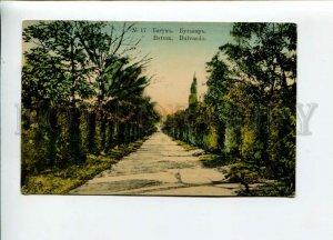 3156416 Batum Batoum Adjara Georgia BATUMI Vintage postcard
