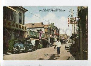 3085966 JAPAN Chinese Yokohama CAR & types Vintage PC