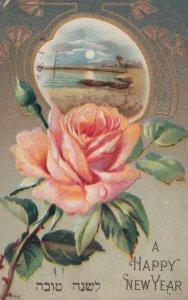 Jewish NEW YEAR , Rose , 00-10s