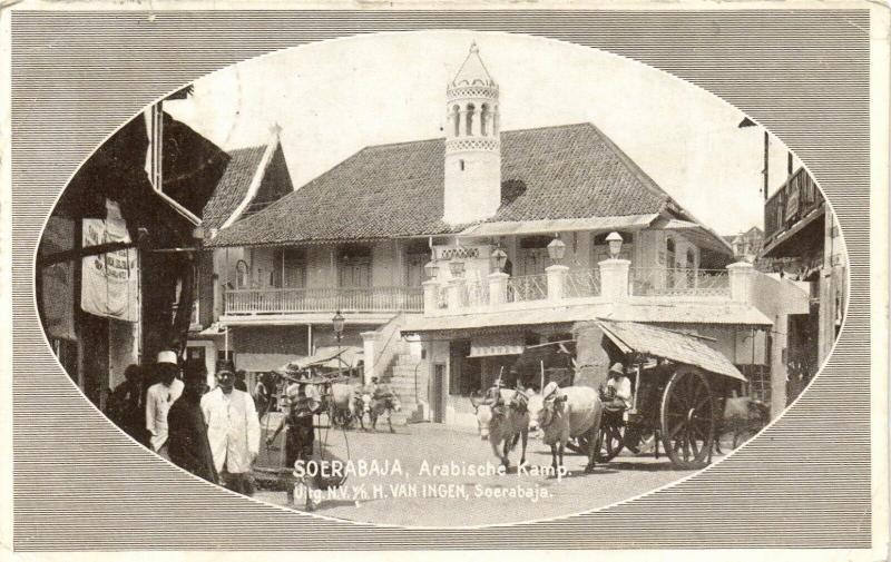 INDONESIA PC DUTCH INDIES Soerabaja Java. Arabische Kamp (a1523)