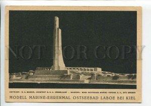3186186 GERMANY Sketch nautical tomb cenotaph AVANT-GARDE