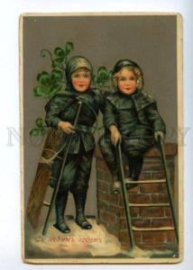 159502 New Year Chimney sweep on Roof Clover Vintage color PC