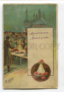 3072252 EASTER Military Propaganda ANDREEV old RUSSIA WWI